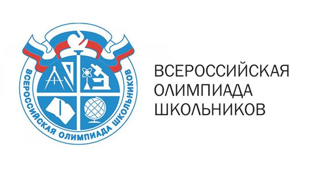 РЕЗУЛЬТАТЫ МУНИЦИПАЛЬНОГО ЭТАПА ВСЕРОССИЙСКОЙ ОЛИМПИАДЫ ШКОЛЬНИКОВ 2020 – 2021 учебного года.